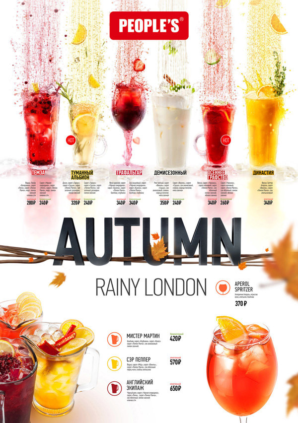 Autumn Menu | PEOPLE'S bar by various artists