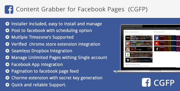 Content Grabber for the Facebook Pages